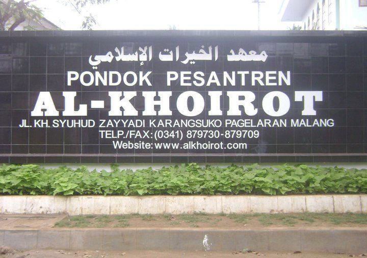 Sejarah Pondok Pesantren Al-Khoirot Malang