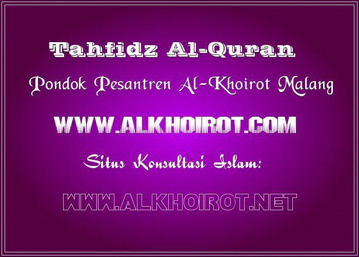 tahfidz al-quran