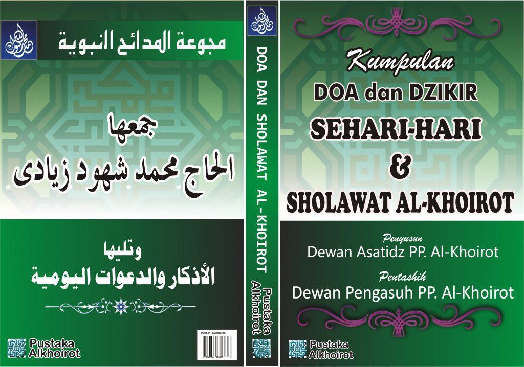 Sholawat Al-Khoirot