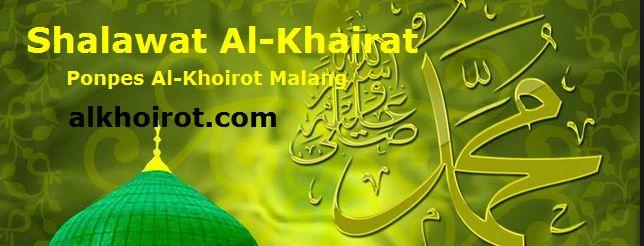 Shalawat-Al-Khairat (4)