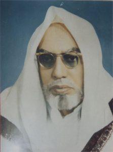 sayid amin al-kutbi Makkah Al-Mukarromah