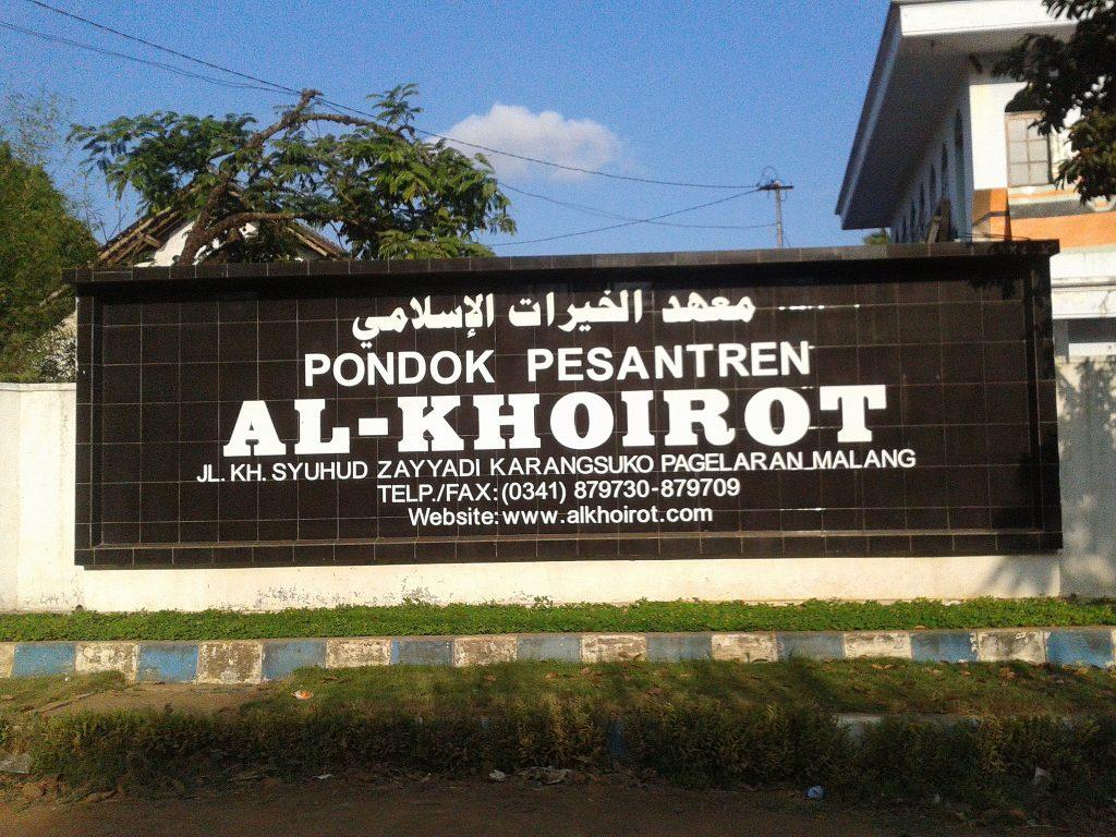 logo Pondok Pesantren Al-Khoirot Malang