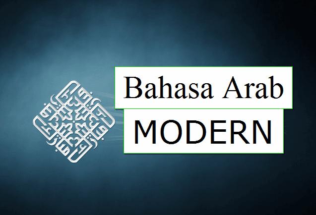 Bahasa Arab modern