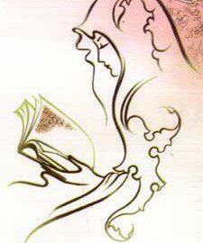 Membaca Quran Tartil