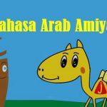 Bahasa Arab Amiyah (dialek lokal)
