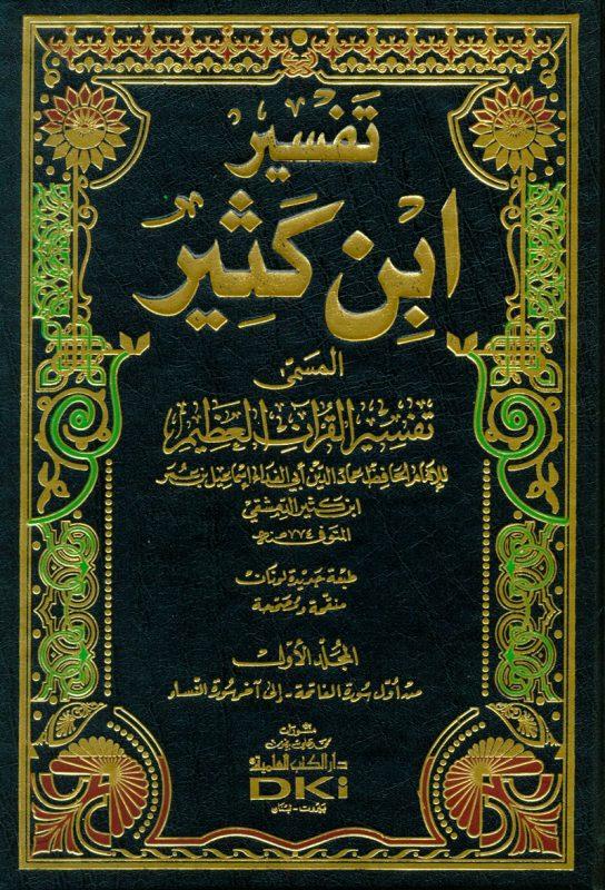 Aqidah Thahawiyah Pdf