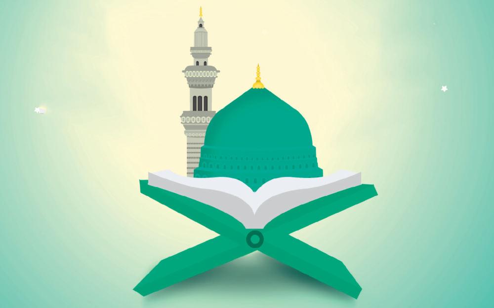 Beda Sunnah Sunnat Sunat